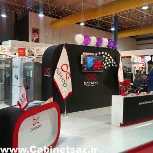 قیمت طراحی غرفه نمایشگاهی
