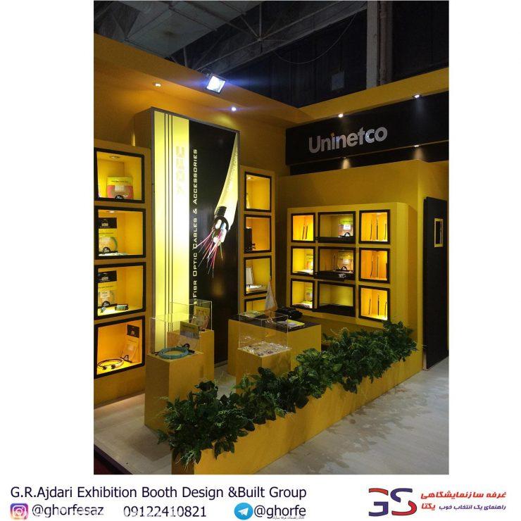 غرفه نمایشگاهی آسیا ارتباط