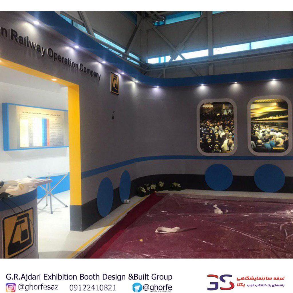 غرفه سازی شرکت بهره برداری راه آهن شهری تهران وحومه در نمایشگاه بین المللی حمل ونقل ریلی تهران 1398