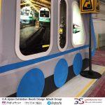 غرفه سازئ متروی تهران